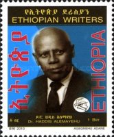 [Ethiopian Writers, Typ BFQ]