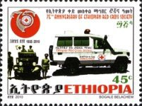 [The 75th Anniversary of the Ethiopian Red Cross Association, Typ BFR]