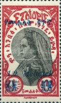 [Issue of 1928 Surcharged, type BG6]
