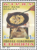 [Ethiopian Coffee Ceremony, Typ BGK]