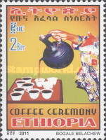 [Ethiopian Coffee Ceremony, Typ BGL]