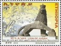 [Monuments of Addis Ababa, Typ BGQ]