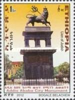 [Monuments of Addis Ababa, Typ BGS]