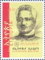 [Famous People - Ethiopian Writers, Typ BGV]