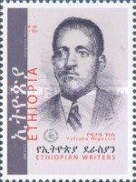 [Famous People - Ethiopian Writers, Typ BGW]