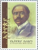 [Famous People - Ethiopian Writers, Typ BGX]