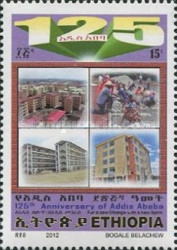 [The 125th Anniversary (2012) of Addis Abeba, Typ BGY]
