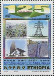 [The 125th Anniversary (2012) of Addis Abeba, Typ BGZ]