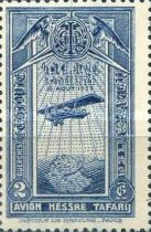 [Airmail, type BH1]