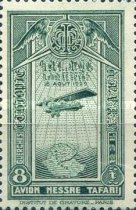 [Airmail, type BH3]