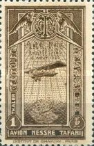 [Airmail, type BH4]