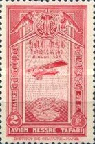 [Airmail, type BH5]
