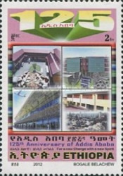 [The 125th Anniversary (2012) of Addis Abeba, Typ BHA]