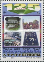 [The 125th Anniversary (2012) of Addis Abeba, Typ BHB]