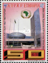 [The 50th Anniversary of the African Union, Typ BHD]