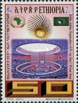[The 50th Anniversary of the African Union, Typ BHE]