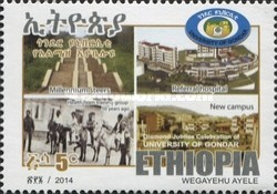 [The 60th Anniversary of the University of Gondar, Typ BHY]