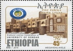 [The 60th Anniversary of the University of Gondar, Typ BHZ]
