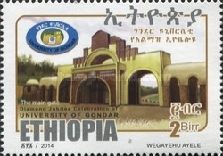 [The 60th Anniversary of the University of Gondar, Typ BIA]