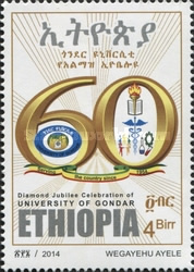 [The 60th Anniversary of the University of Gondar, Typ BIB]