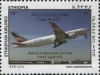 [Ethiopian Airlines, Typ BIC]