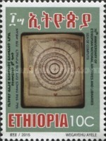 [The 70th Anniversary of the Ethiopian National Archives and Library Agency, type BIK]