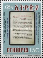 [The 70th Anniversary of the Ethiopian National Archives and Library Agency, type BIL]
