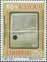 [The 70th Anniversary of the Ethiopian National Archives and Library Agency, type BIM]