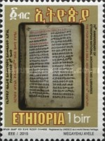 [The 70th Anniversary of the Ethiopian National Archives and Library Agency, type BIN]