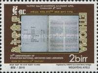 [The 70th Anniversary of the Ethiopian National Archives and Library Agency, type BIO]
