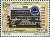 [The 70th Anniversary of the Ethiopian National Archives and Library Agency, type BIP]