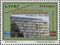[Ministry of Urban Development and Housing, type BJE]