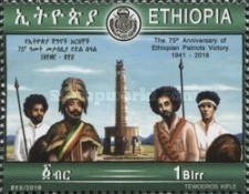[The 75th Anniversary of the Ethiopian Patriots Victory, type BJK]