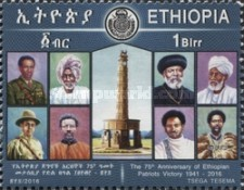 [The 75th Anniversary of the Ethiopian Patriots Victory, type BJN]