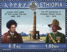 [The 75th Anniversary of the Ethiopian Patriots Victory, type BJP]