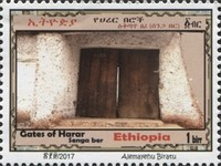 [Architecture - Gates of Harar, Typ BJW]