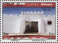 [Architecture - Gates of Harar, Typ BJY]