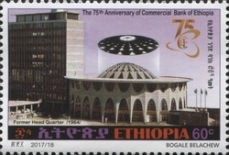 [The  	75th Anniversary of the Commercial Bank of Ethiopia, type BKB]