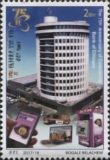 [The  	75th Anniversary of the Commercial Bank of Ethiopia, type BKC]