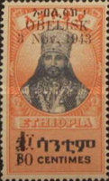 [Issue of 1942 Overprinted & Surcharged in Black, type BW1]