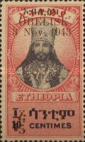 [Issue of 1942 Overprinted & Surcharged in Black, type BW2]