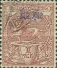 [Issues of 1894 Handstamped