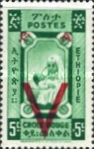 [Issue of 1936 Overprinted in Red, type CD]