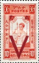 [Issue of 1936 Overprinted in Red, type CD1]