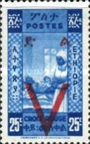 [Issue of 1936 Overprinted in Red, type CD2]