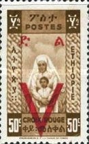 [Issue of 1936 Overprinted in Red, type CD3]