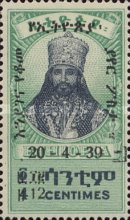 [Issues of 1942 & 1943 Overprinted, type CE]