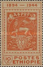 [The 50th Anniversary of Ethiopia's Postal System, type CF]