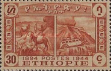 [The 50th Anniversary of Ethiopia's Postal System, type CH]