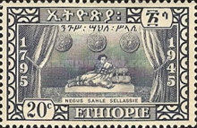 [The 150th Anniversary of Selassie Dynasty, type CO]
